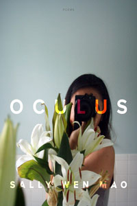 on Oculus by Sally Wen Mao